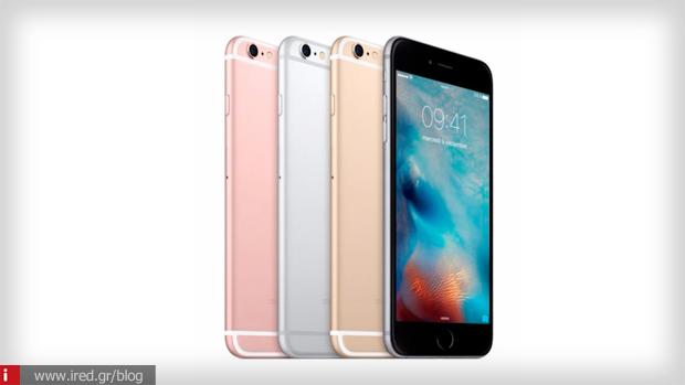 επισκευη iphone 6s