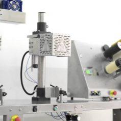 μηχανες συσκευασιας τροφιμων